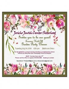 Garden Party Invite 7-2-18 (2)