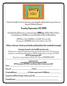 JJC Sukkah Dinner Flyer 7-23-18