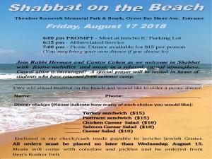 Shabbat on the Beach - August 2018