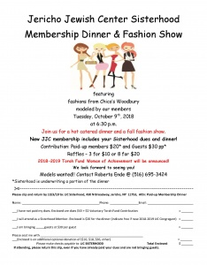 JJC Sisterhood Paid up membership dinner 2018-modified flyer 8-21-18