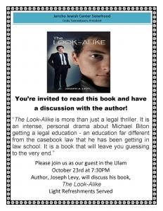 JJC Sisterhood book Event