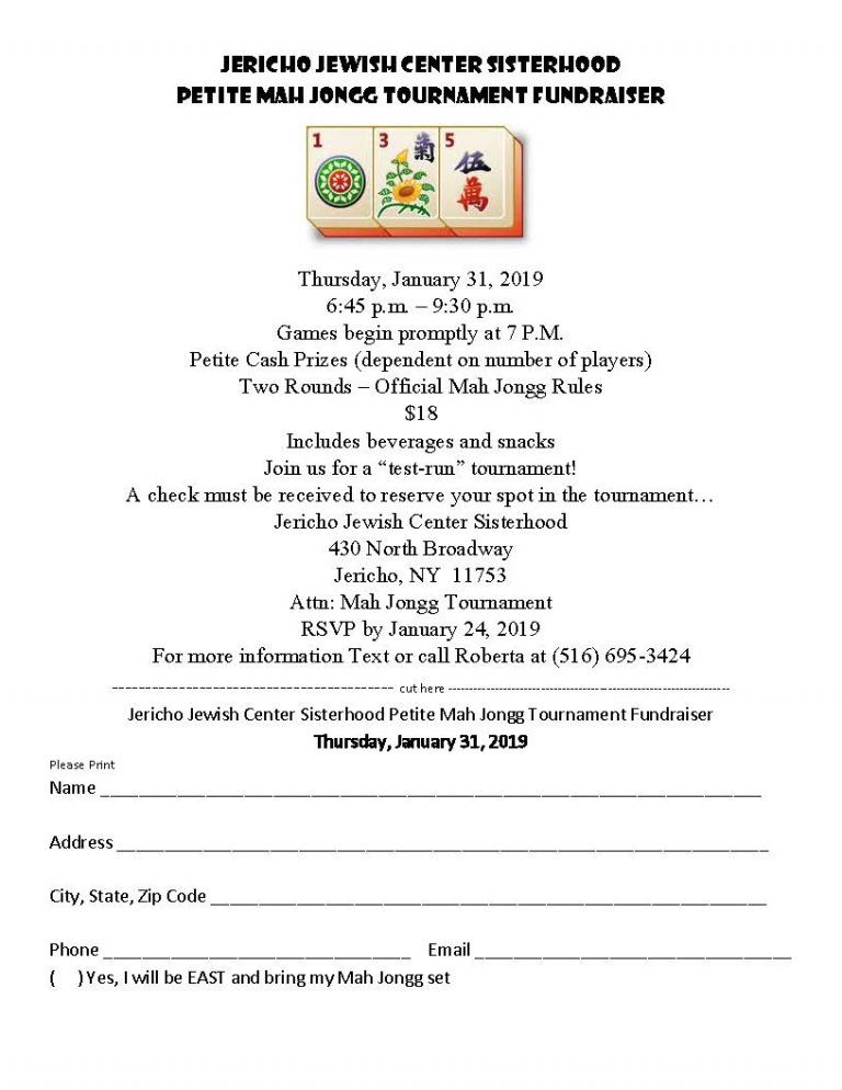 JJC Petite Tournament Flyer 19-01-31