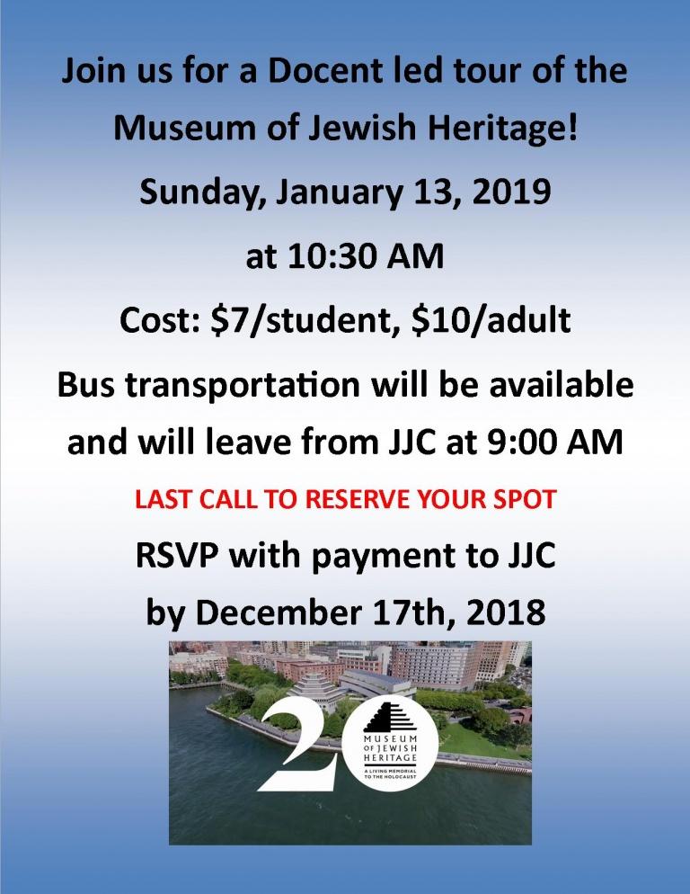 Trip to Museum of Jewish Heritage January 2019
