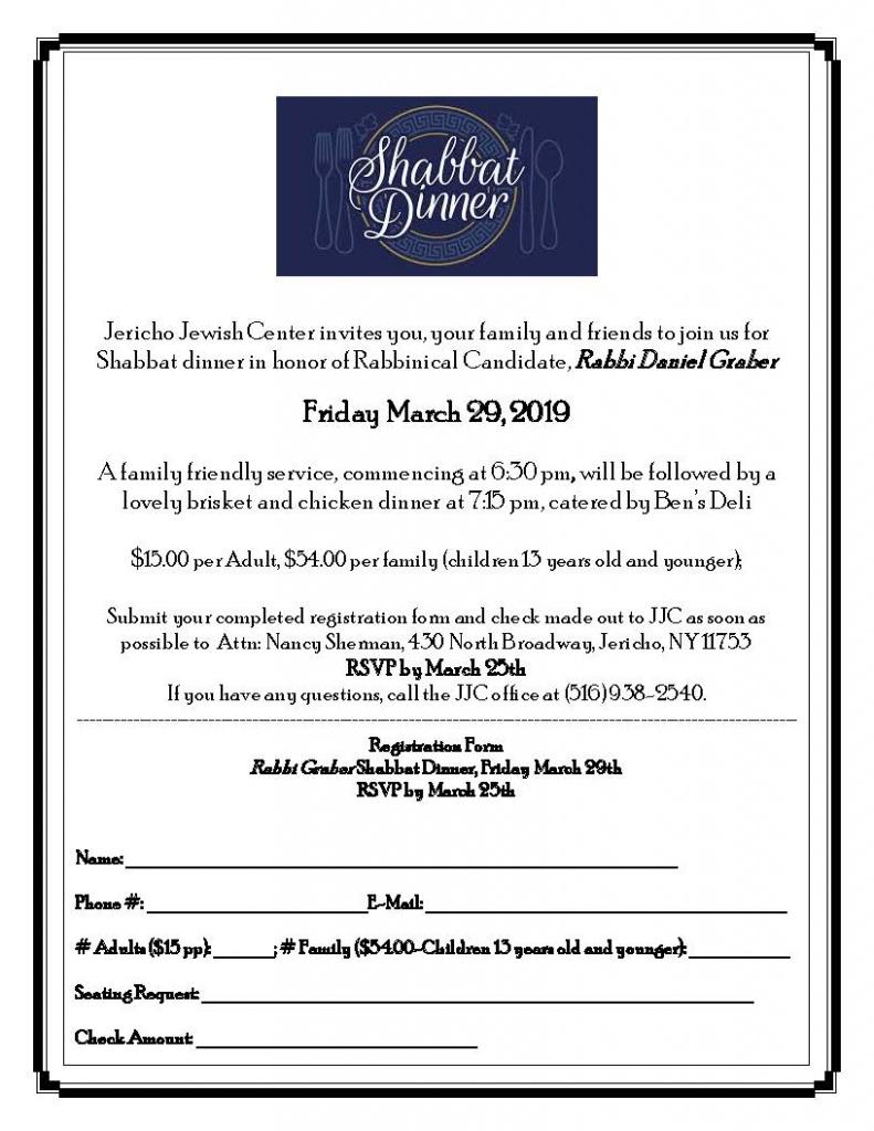 JJC Shabbat March 29th Dinner Flyer 3-18-19