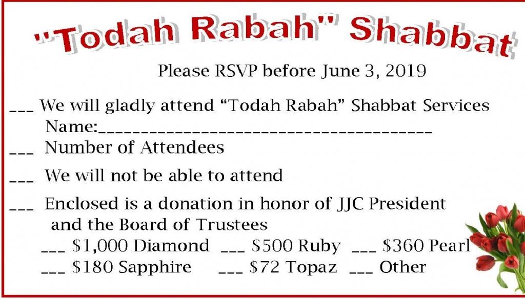 Todah Rabah Shabbat RSVP 2019