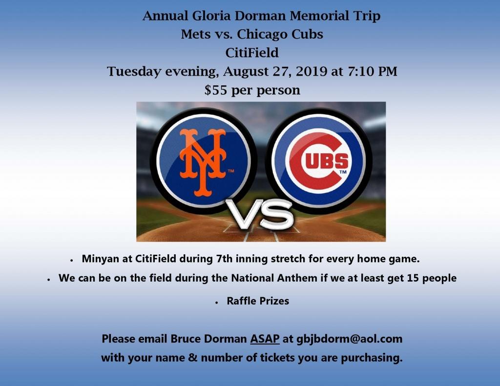 Mets game August 2019
