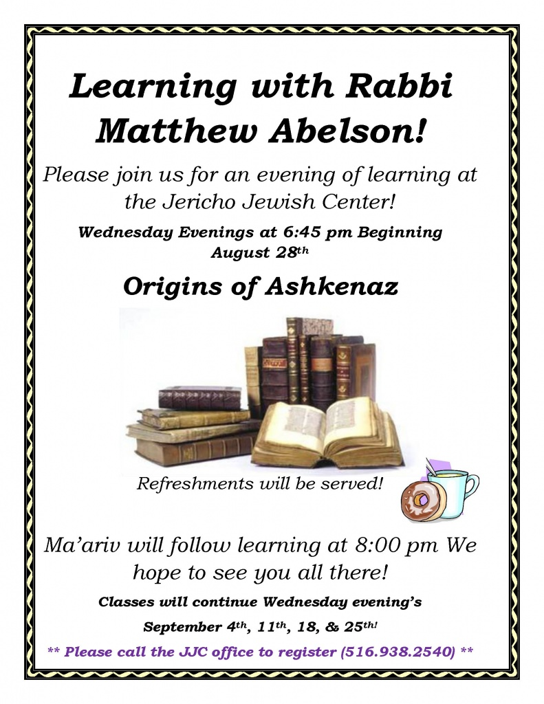 Learning with Rabbi Abelson