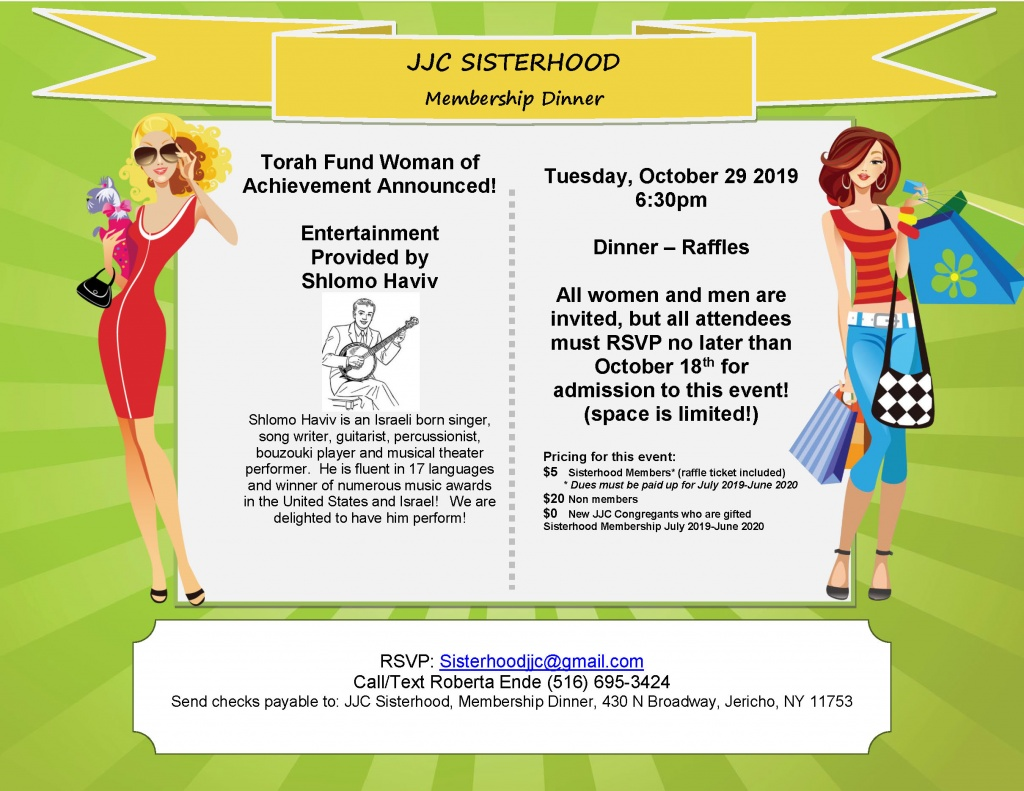 JJC Sisterhood Membership Dinner - flyer 2019 (2)
