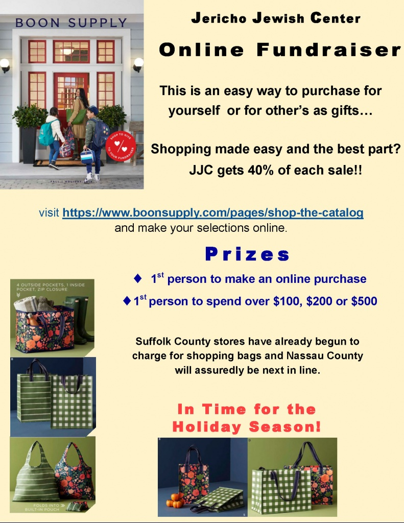 Boon Supply Fundraiser