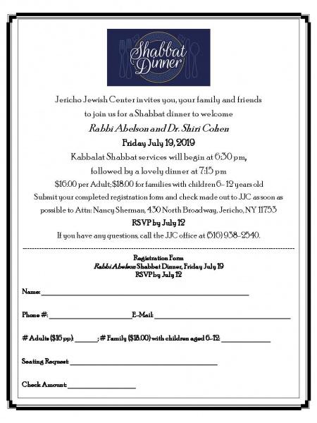 JJC Shabbat Dinner July Flyer 7-19-19