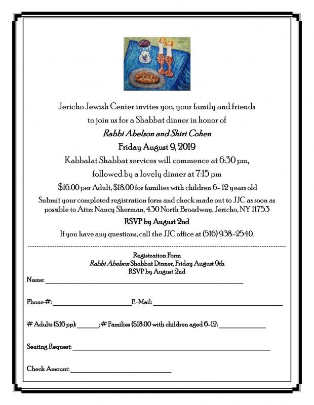 JJC Shabbat Dinner July Flyer 8-9-19